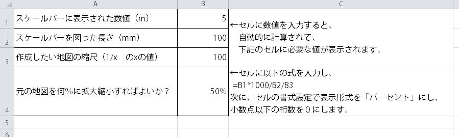 setnewscalefrommap1