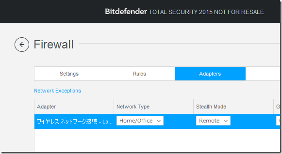 BitDeffenderRemoteDesktop