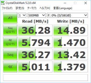 mr3-fd01bk%e3%80%80usb2
