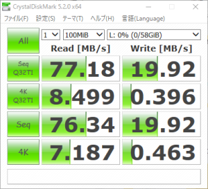 mr3-fd01bk%e3%80%80usb3-2