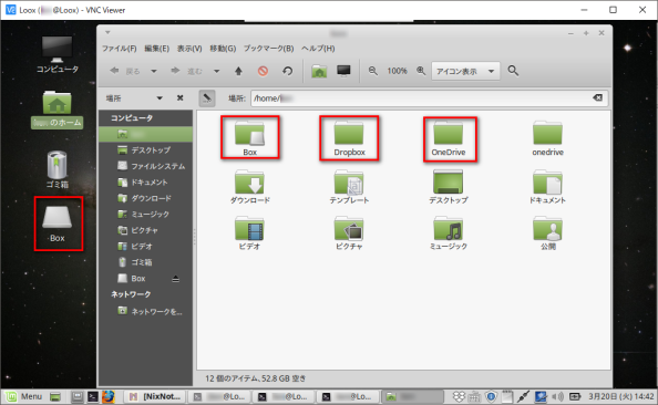 VNC Viewer Screen.png