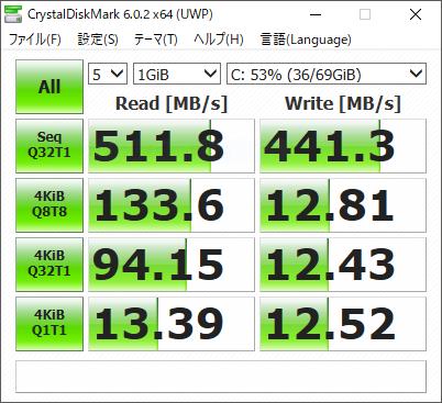 AGI SSD 1.PNG