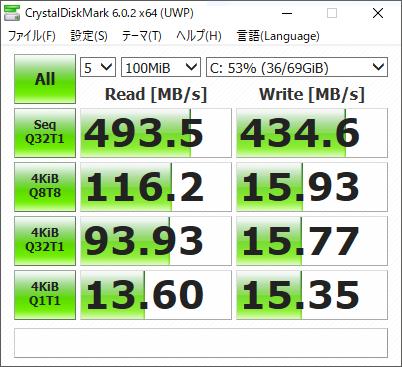 AGI SSD 2.PNG