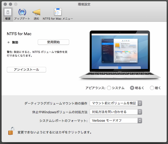 ntfs for mac.png